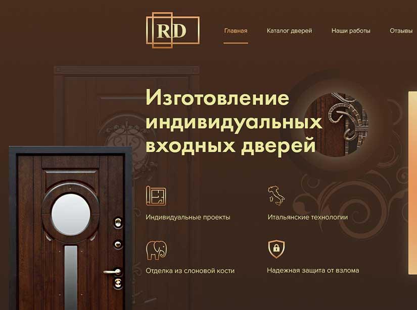 Разработка сайта для компании «RD-двери» вид 3