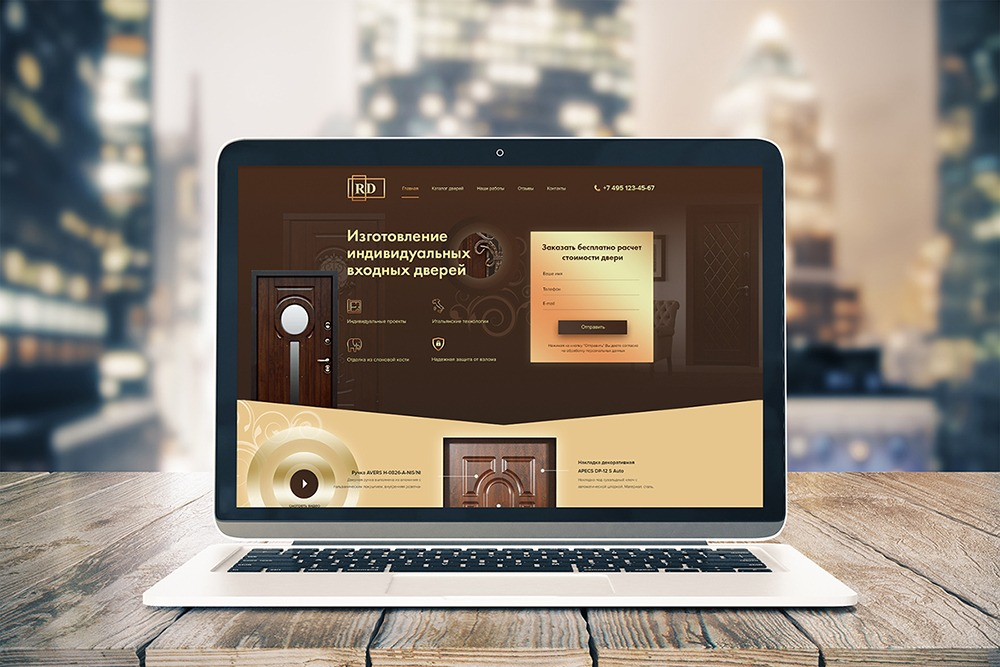 Разработка сайта для компании «RD-двери» вид 2
