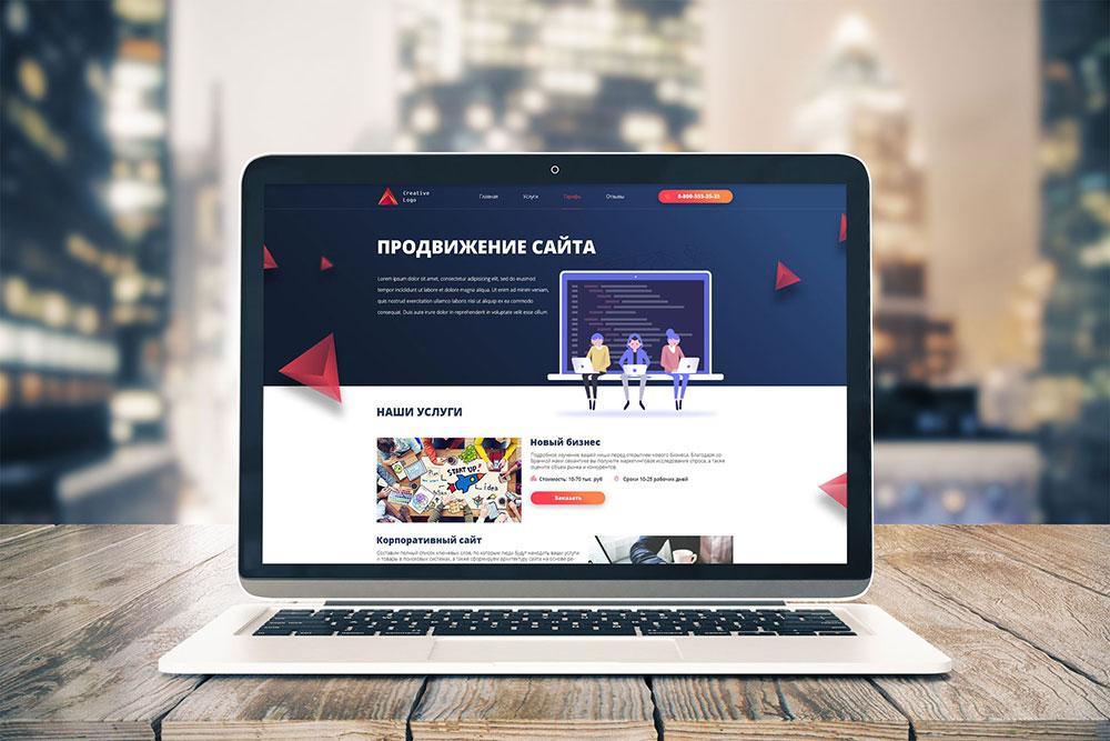 Разработка сайта для компании «Creative logo» вид 2