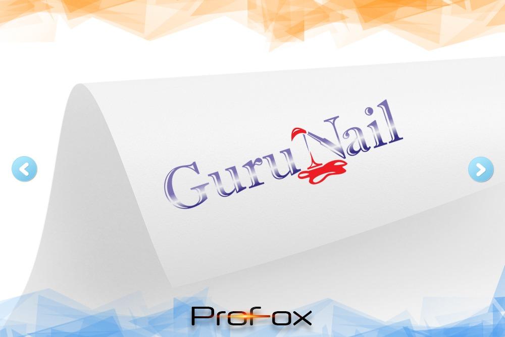 Дизайн логотипа для «GuruNail» вид 1