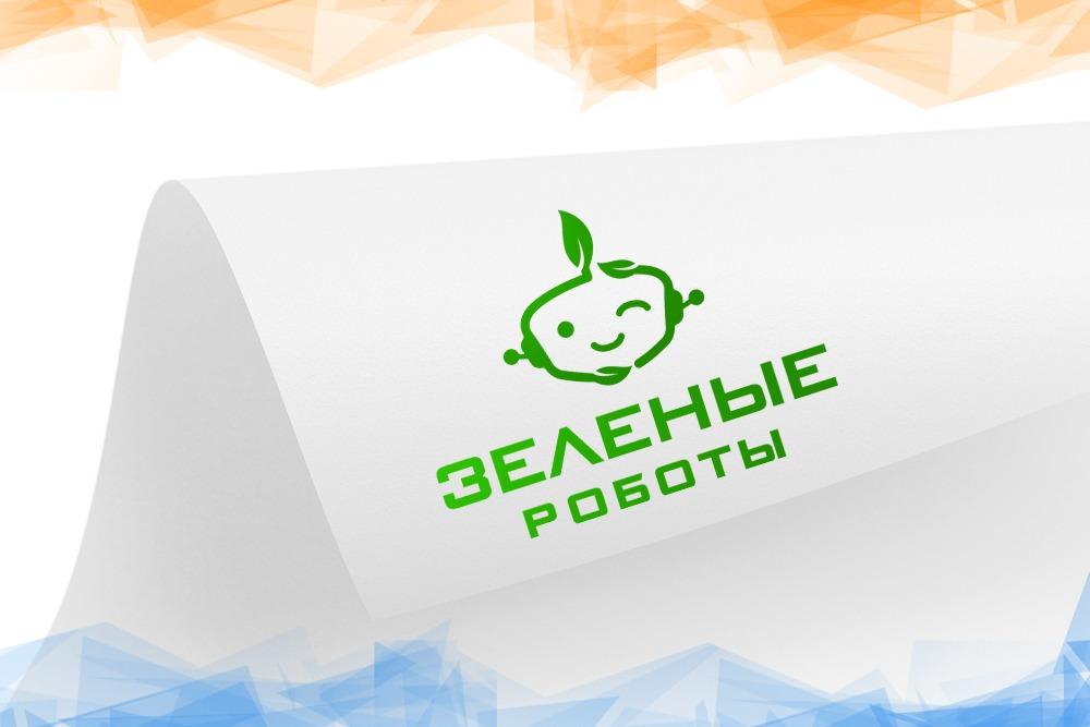 Дизайн логотипа для «Зеленые роботы» вид 1