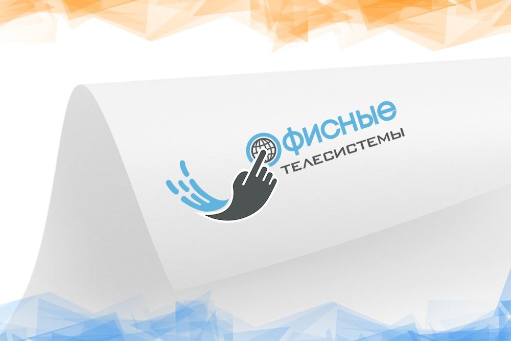Дизайн логотипа для компании «Офисные телесистемы» вид 1