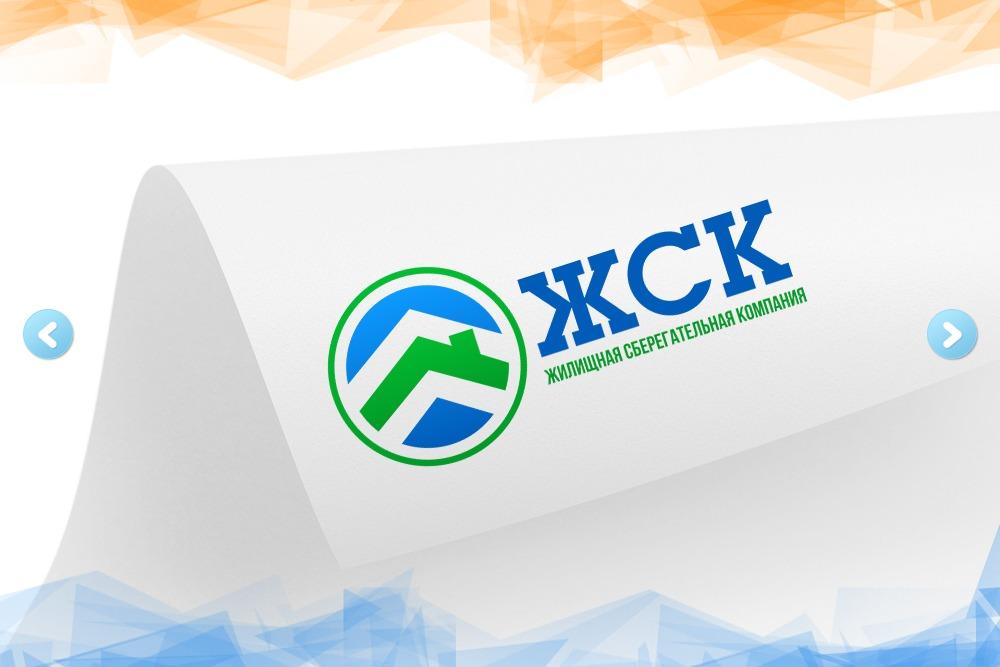Дизайн логотипа для компании «ЖСК» вид 1