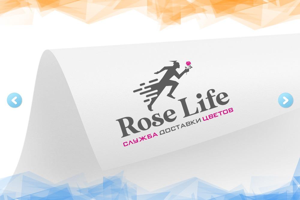 Дизайн логотипа для компании «Rose Life» вид 1