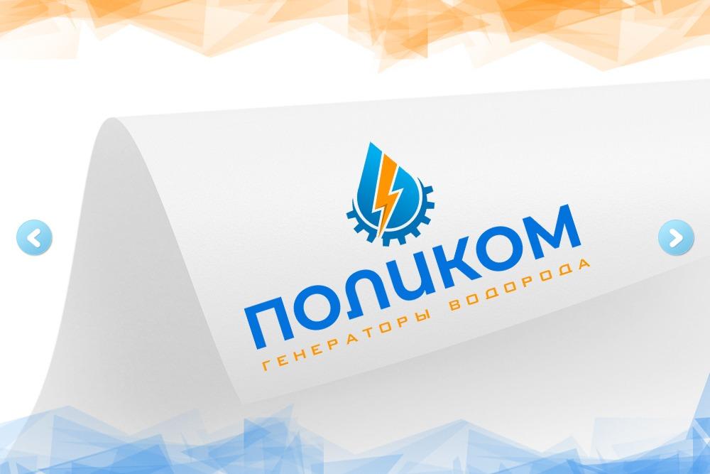Дизайн логотипа для компании «Поликом» вид 1