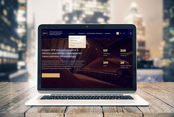 Разработка сайта для холдинга «ИПР» вид 1