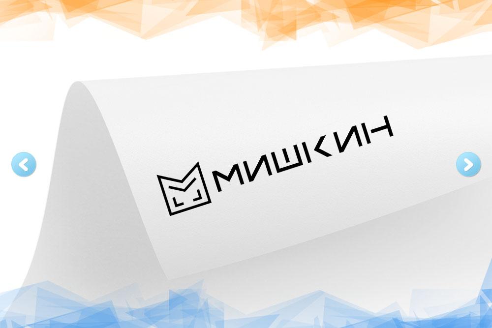 Дизайн логотипа для Алексея Мишкина вид 1